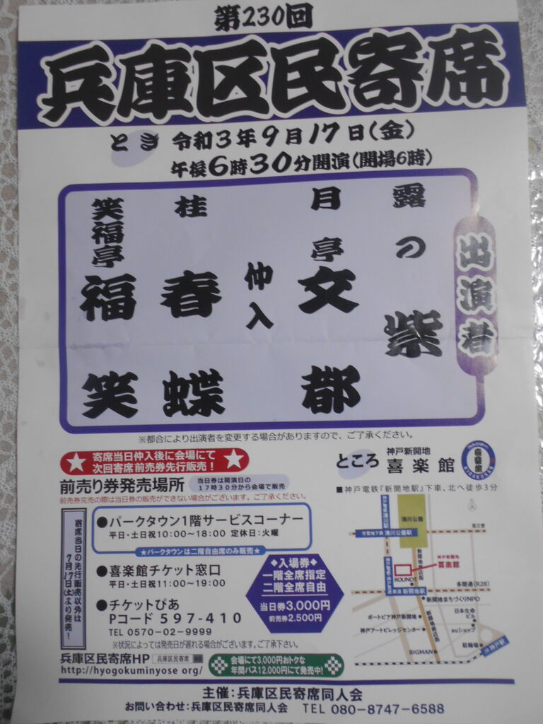 DSCN5028