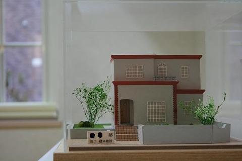 hirosawa 015
