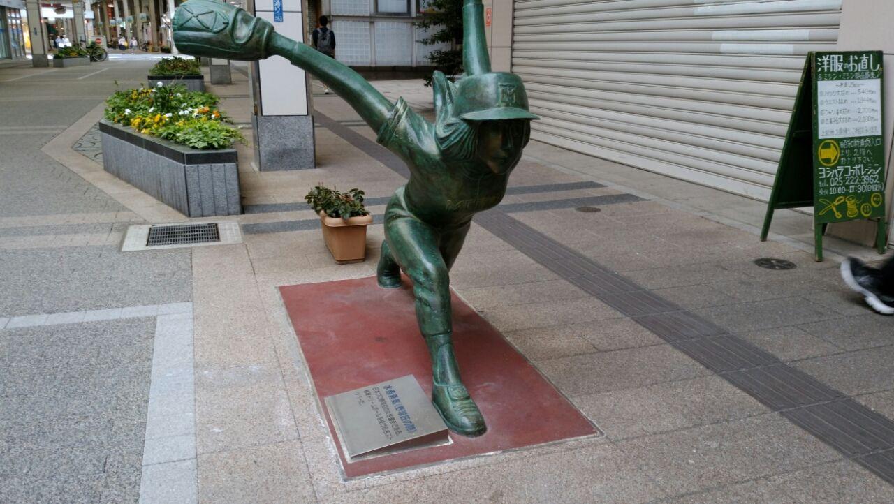 山田太郎 (ドカベン)の画像 p1_19