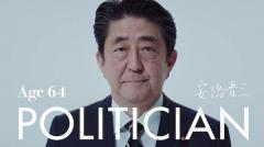 安倍首相が年金問題「基礎年金は6万3000円を確保できる」