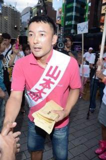 参院選「台風の目」となる山本太郎率いる「れいわ新選組」