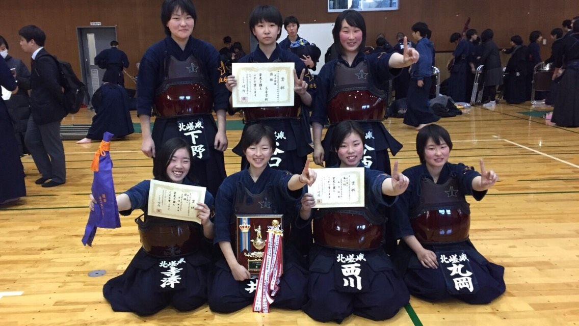 宮本 武蔵 杯 剣道 2019
