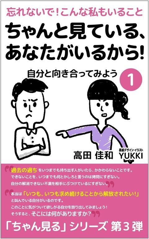 cover_C003