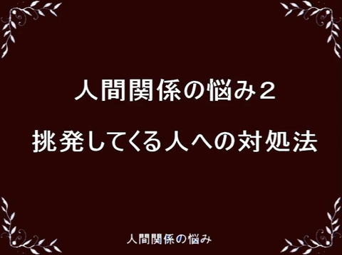 2014-07-08_184802