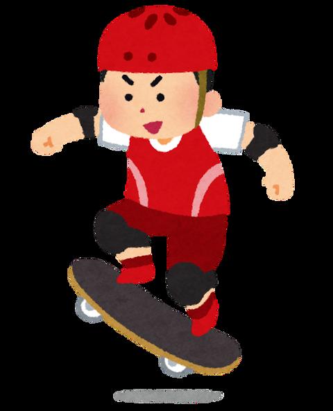 skateboard_olympic