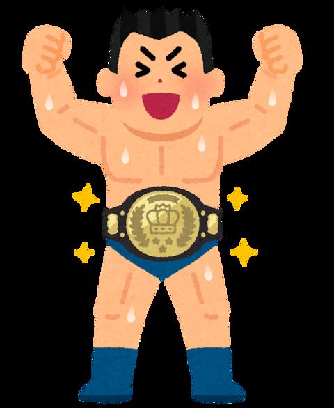 champion_belt_wrestling_man