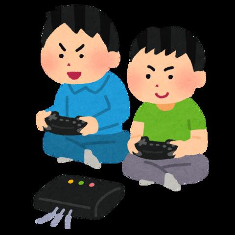game_friends_kids_sueoki