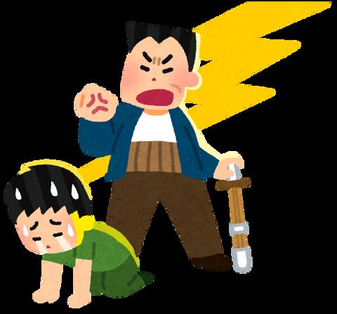 family_kyouiku_suparuta