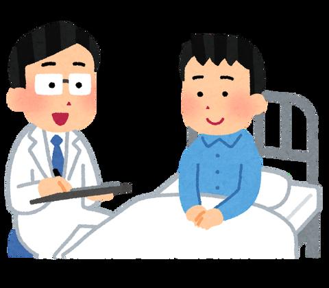 medical_nyuin_doctor_man
