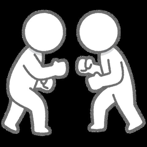 figure_fight_war_1vs1