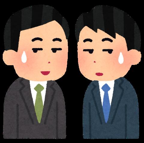 kimadui_businessmen