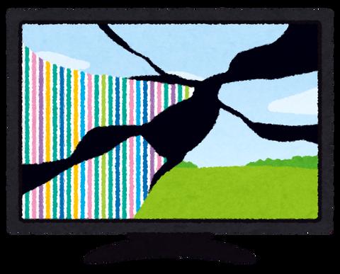 display_monitor_tv_broken