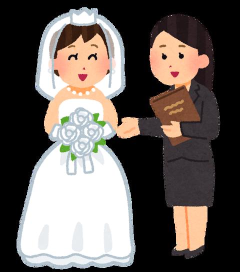 job_wedding_cordinator