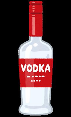 drink_vodka