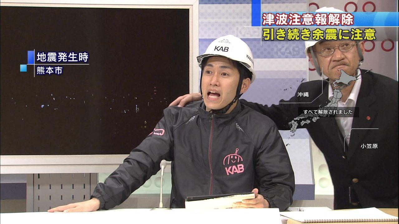 """【LIVE・NHK】体感 首都直下型地震 12/2本日はDAY1""""あなたを襲う震度7の地震""""1日より8日まで仮想東京は動き続けます19:30~★2 YouTube動画>4本 ->画像>19枚"""