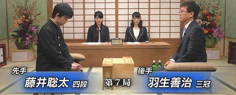 fujiiSota_7_main