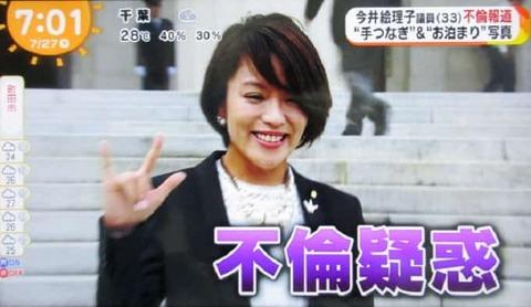 news7-16-min-1