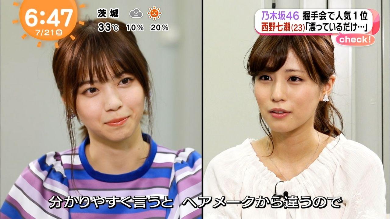 左のブタ鼻ゴリラが西野七瀬さん(23)です
