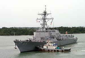 駆逐艦マッキャンベル