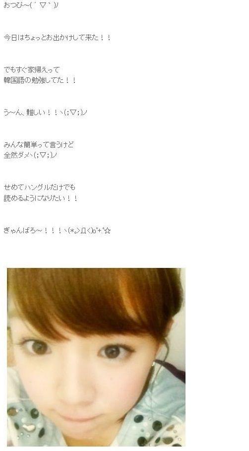 篠崎愛、韓国人「FTISLAND」のイ・ホンギと熱愛発覚