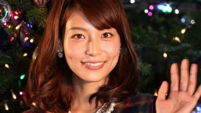 相武紗季結婚