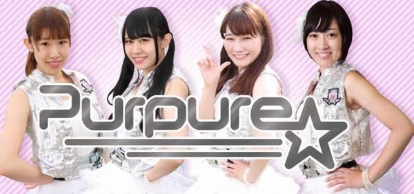 Purpure☆N.E.O