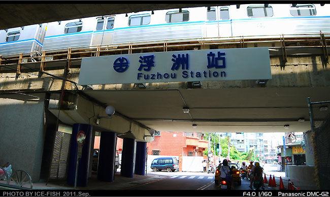 台湾の駅5