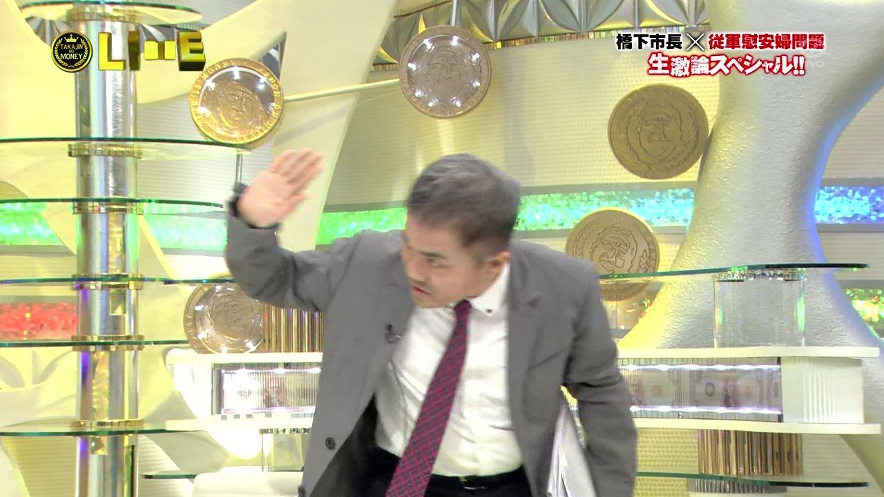 たかじんNOマネー 水道橋博士