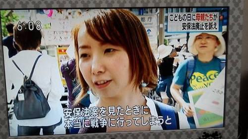 石川澄恵3