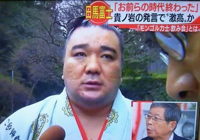 日馬富士暴行