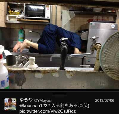 蕎麦屋倒産 ツイッター
