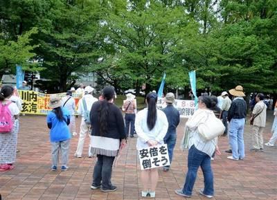 長崎平和祈念式典デモ