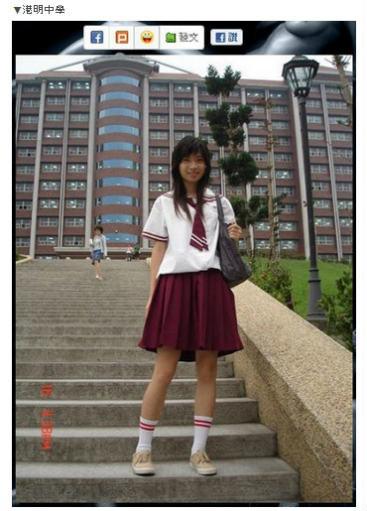 台湾女子高生4