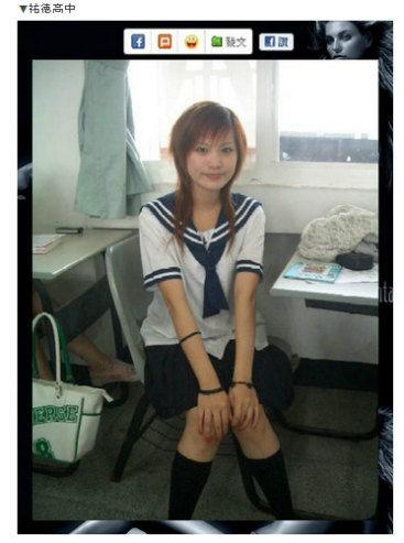 台湾女子高生3