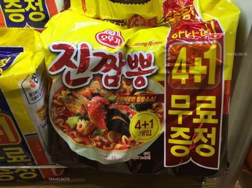 韓国真チャンポン