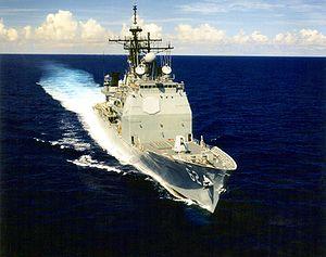 ミサイル巡洋艦チャンセラーズビル(イージス艦)