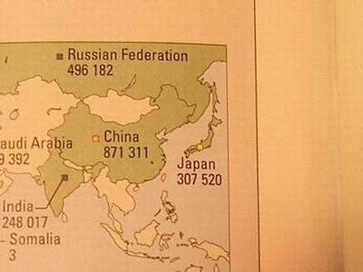 未来の東アジア地図