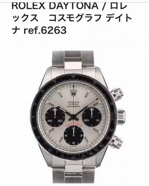 指原&千賀の腕時計同じ3