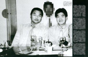 島田紳助 会長との親密写真 FRIDAY