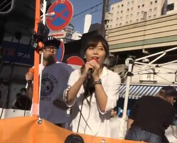 SEALDs紅子「私たちはヤバい過激派集団ではありません。普通の若者です!」