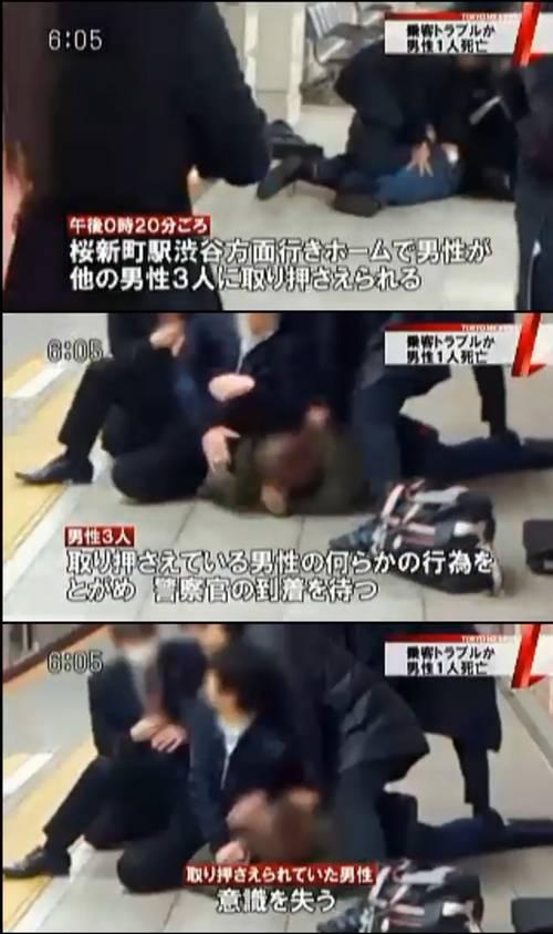 性の悦びおじさん動画2