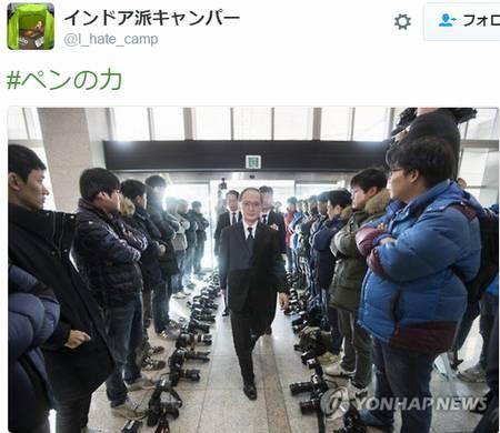 韓国マスコミカメラ床