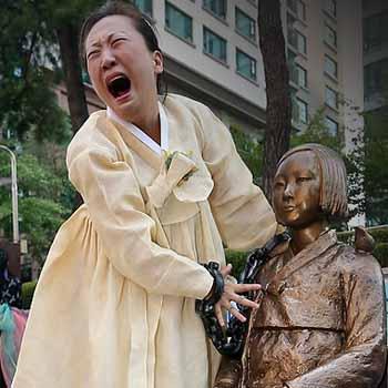 日本大使館前にある慰安婦像