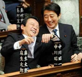 民進党「アベを倒すために4月中に希望の党と合流して新党を結成する!」ウンコを集めても巨大なウンコになるだけやぞ