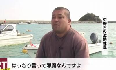 【ゾンビ】沖縄辺野古問題と聞いたらまずこの動画を思い出す 一般人が見たらドン引きするだろう