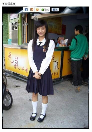 台湾の女子高生