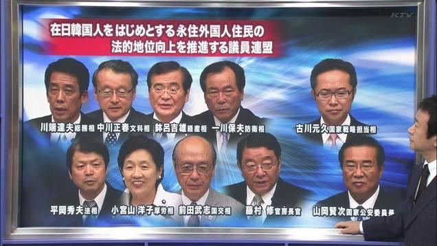元民主党法務大臣・平岡秀夫氏、北朝鮮に渡り「金正恩マンセー!」と叫ぶw