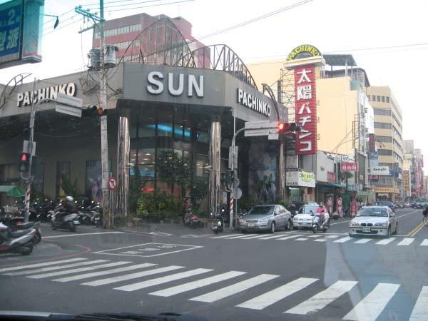 台湾パチ屋2