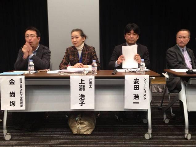 パヨク弁護士上瀧浩子