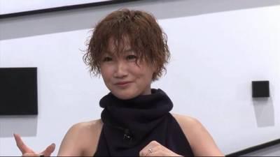 大塚愛おばさん2